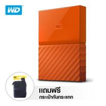 WD NEW MY PASSPORT 1 TB (WDBYNN0010BOR-WESN) - ORANGE