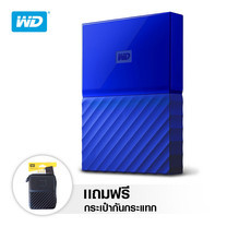 WD WDBYNN0010BBL-WESN NEW MY PASSPORT 1 TB BLUE