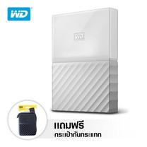 WD NEW MY PASSPORT 1 TB (WDBYNN0010BWT-WESN) - WHITE