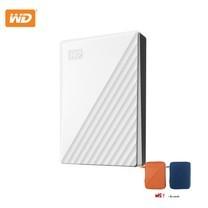 WD NEW MY PASSPORT 5 TB (WDBPKJ0050BWT -WESN) - WHITE