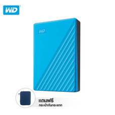 WD NEW MY PASSPORT 5 TB (WDBPKJ0050BฺฺBL -WESN) - BLUE
