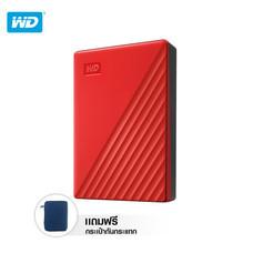 WD NEW MY PASSPORT 4 TB (WDBPKJ0040BฺRD-WESN) - RED
