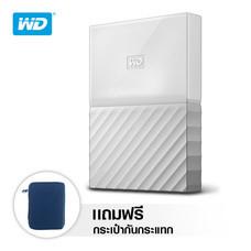 WD NEW MY PASSPORT รุ่น WDBS4B0020BWT-WESN 2 TB (7MM) - WHITE