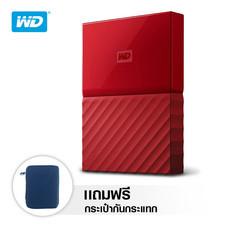 WD NEW MY PASSPORT รุ่น WDBS4B0020BRD-WESN 2 TB (7MM) - RED