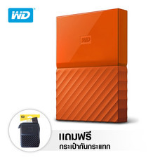 WD NEW MY PASSPORT รุ่น WDBS4B0020BOR-WESN 2 TB (7MM) - ORANGE