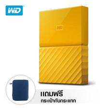 WD NEW MY PASSPORT รุ่น WDBS4B0020BYL-WESN 2 TB (7MM) - YELLOW