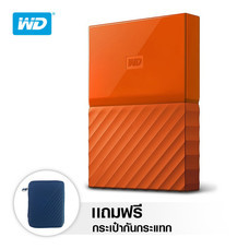 WD NEW MY PASSPORT รุ่น WDBS4B0020BOR-WESN 2 TB (7MM) - ORANGE