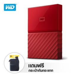 WD NEW MY PASSPORT 1 TB (WDBYNN0010BRD-WESN) - RED