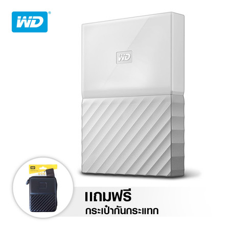 WD NEW MY PASSPORT 1 TB (WDBYNN0010BWT-WESN) - WHITE