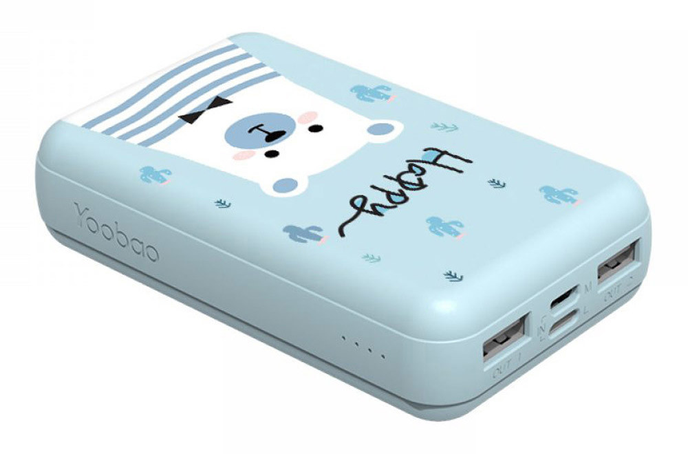 08-yoobao-powerbank-m25-v3-20000-mah---m
