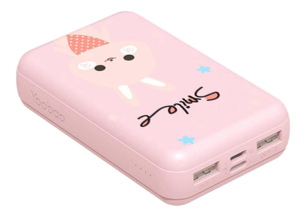 05-yoobao-powerbank-m25-v3-20000-mah---m