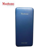 Yoobao Q10C-V2 10,000mAh PD3.0