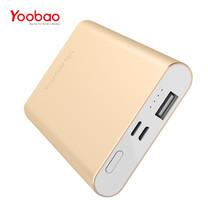 แบตเตอรี่สำรอง Yoobao Power Bank YB-P13 13000mAh - Gold