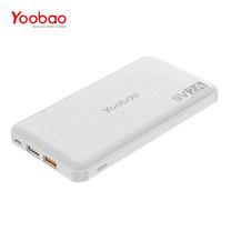 แบตเตอรี่สำรอง Yoobao Power Bank Q16 16000mAh Quick Charge 3.0 - White