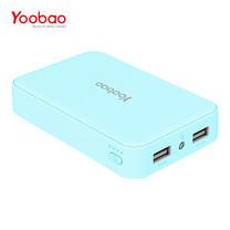 แบตเตอรี่สำรอง Yoobao PowerBank YB-M25 20000mAh - Blue