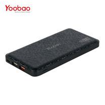 แบตเตอรี่สำรอง Yoobao Power Bank Q16 16000mAh Quick Charge 3.0 - Black