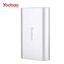 แบตเตอรี่สำรอง Yoobao Power Bank YB-SP10 10000mAh - Silver