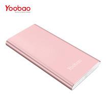 แบตเตอรี่สำรอง Yoobao Power Bank รุ่น YB-A20 20000mAh - Rose Gold