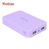 แบตเตอรี่สำรอง Yoobao PowerBank YB-M25 20000mAh - Purple