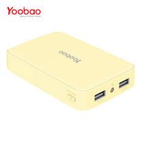 แบตเตอรี่สำรอง Yoobao PowerBank YB-M25 20000mAh - Yellow
