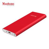 แบตเตอรี่สำรอง Yoobao Power Bank รุ่น YB-A20 20000mAh - Red