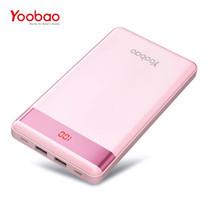 แบตเตอรี่สำรอง Yoobao Power Bank รุ่น YB-P30L 30000mAh - Pink