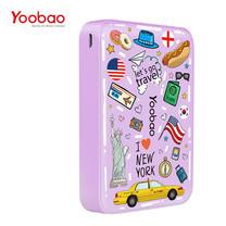 แบตเตอรี่สำรอง Yoobao Power Bank YB-M25-S1 20000 mAh - Purple
