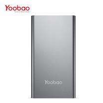 แบตเตอรี่สำรอง Yoobao Power Bank รุ่น YB-A20 20000mAh - Grey