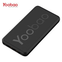 YOOBAO POWERBANK P2T 20,000 mAh - Black