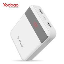 แบตเตอรี่สำรอง YOOBAO POWERBANK Q20C 20000 MAH - White