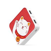แบตเตอรี่สำรอง Yoobao Power Bank M25-V2 20000mAh - M6 Fortune Red Cat