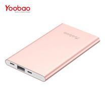 แบตเตอรี่สำรอง Yoobao Power Bank YB-P8 8000mAh - Rose Gold