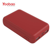 YOOBAO POWERBANK M25-V3 20,000 mAh - Red