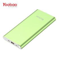 แบตเตอรี่สำรอง Yoobao Power Bank รุ่น YB-A20 20000mAh Green