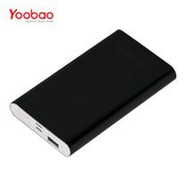 แบตเตอรี่สำรอง Yoobao Power Bank YB-P13 13000mAh - Black
