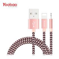 สายชาร์จ Yoobao Lightning Cable รุ่น YB422 ความยาว 150 cm - Pink Stripe