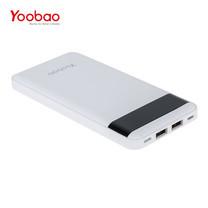 แบตเตอรี่สำรอง Yoobao Power Bank P16 Pro 16000mAh - White