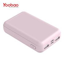 YOOBAO POWERBANK M25-V3 20,000 mAh - Pink