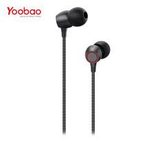 หูฟัง Yoobao Wire earphone YBL3 - Black