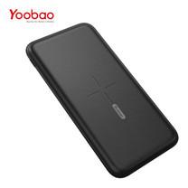 Yoobao Wireless Power Bank W13 13000 mAh - Black