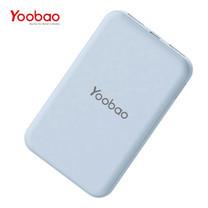 Yoobao Power Bank B8 8000 mAh - Blue