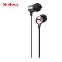 หูฟัง Yoobao Wire earphone YBL3 - Metal