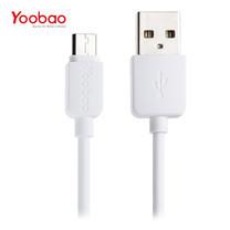 สายชาร์จ Yoobao Micro USB YB411 100 cm. - White