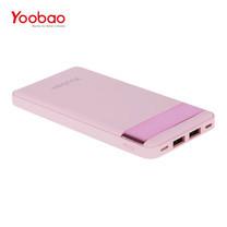 แบตเตอรี่สำรอง Yoobao Power Bank P16 Pro 16000mAh - Pink