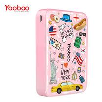 แบตเตอรี่สำรอง Yoobao Power Bank YB-M25-S1 20000 mAh - Pink
