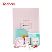 YOOBAO GIFT BOX STYLE 2 M25 V2 - LUCKY CAT (Powerbank 20000 mAh/สาย Micro USB/Adapter/พวงกุญแจ/กระจก/ถุงผ้า)