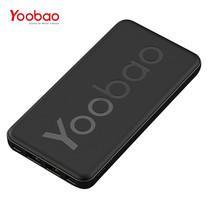 YOOBAO POWERBANK P2T 20,000 mAh - Black