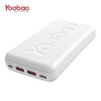Yoobao Power Bank B20-V2 30000 mAh - White