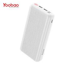 Yoobao Power Bank B20 30000 mAh - White