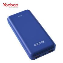 Yoobao PD22 20,000mAh PD3.0